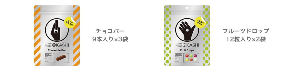 http://www.sugita-ace.co.jp/ir/irservice/img/2015/imgOkashiSet.jpg