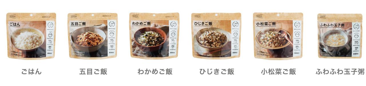 http://www.sugita-ace.co.jp/ir/irservice/img/2015/imgRiceSet.jpg