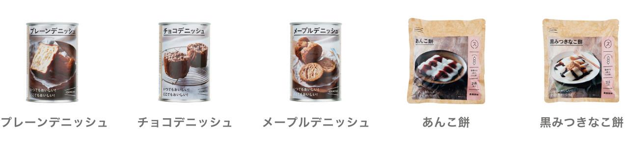 http://www.sugita-ace.co.jp/ir/irservice/img/2015/imgSweetsSet.jpg