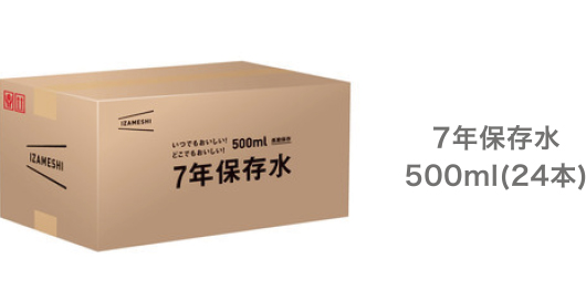 http://www.sugita-ace.co.jp/ir/irservice/img/2015/imgWaterS.jpg
