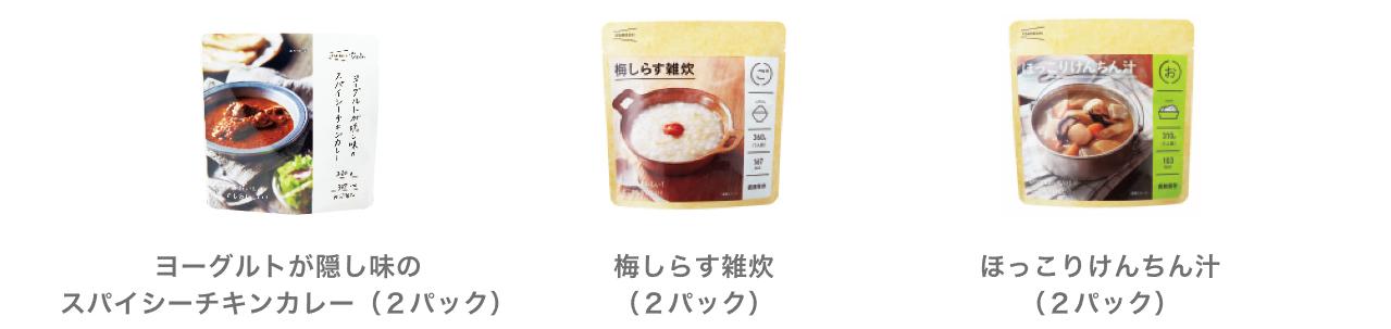 http://www.sugita-ace.co.jp/ir/irservice/img/2016/imgCurrySet.jpg