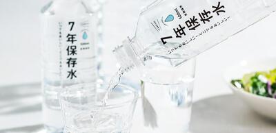 長期保存食イザメシシリーズ|7年保存水