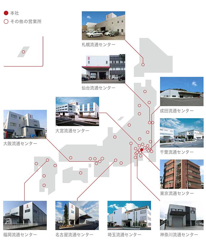 エース 株式 会社 杉田