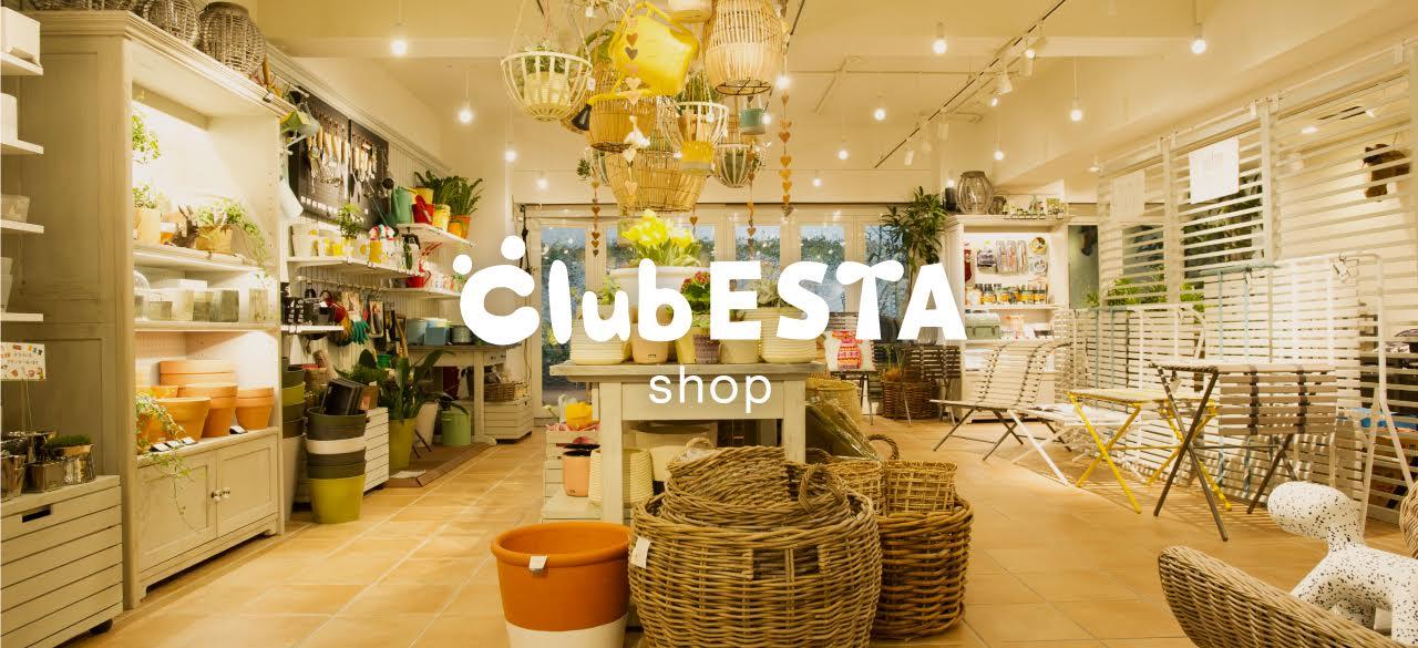 ClubESTAShop
