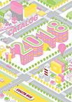 2018建築金物総合カタログ(A5版)